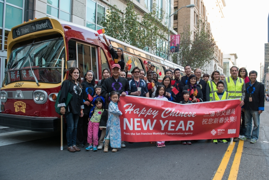 Chinese Lunar New Year Parade   March 7, 2015. Photo by SFMTA Photography Department.