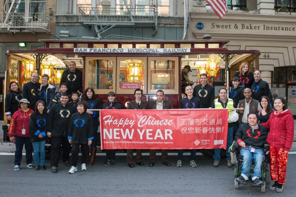 Chinese New Year Parade   February 20, 2016. Photo by SFMTA Photography Department.
